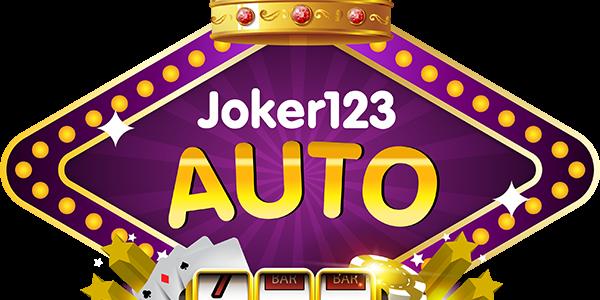 Joker123 Auto ระบบถอนอัตโนมัติโจ๊กเกอร์ที่รวดเร็ว ภายใน 3 วินาที